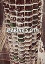 Фильм «Marina's City»