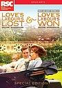 Фільм «Royal Shakespeare Company: Love's Labour's Won» (2015)