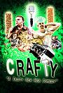 Серіал «Crafty» (2009 – 2012)