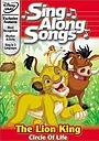 Фільм «Disney Sing-Along-Songs: Circle of Life» (1994)