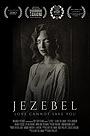 Фильм «Jezebel» (2017)