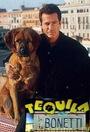 Серіал «Собачье дело» (2000)