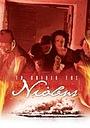 Серіал «Ta paidia tis Niovis» (2004 – 2005)
