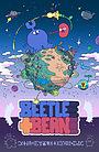 Мультфильм «Beetle + Bean» (2020)