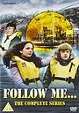 Серіал «Follow Me» (1977)