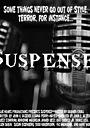 Серіал «Suspense» (2014 – ...)