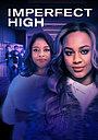 Фильм «Imperfect High» (2021)