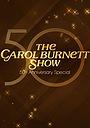 Фільм «The Carol Burnett 50th Anniversary Special» (2017)