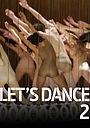 Сериал «Let's dance» (2014 – 2016)