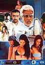 Фильм «Бум» (2003)