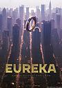 Мультфільм «Eureka/Kôkyô Shihen Eureka Seven Hi-Evolution»