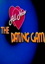 Серіал «The All-New Dating Game» (1986 – 1988)