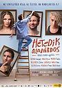 Фильм «Hetedik alabárdos» (2017)