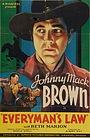 Фильм «Everyman's Law» (1936)