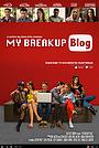 Фільм «My Breakup Blog» (2017)