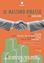 Фильм «Al massimo ribasso» (2017)
