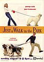Фільм «Обычная прогулка в парке» (2002)