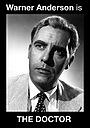 Серіал «The Doctor» (1952 – 1953)
