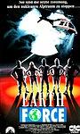 Серіал «E.A.R.T.H. Force» (1990)