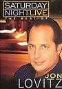 Фільм «Saturday Night Live: The Best of Jon Lovitz» (2005)