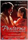 Фільм «Понтормо» (2004)