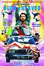 Фільм «Guns to Heaven» (1989)