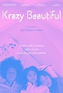 Фільм «Krazy Beautiful»