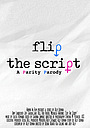 Серіал «Flip the Script» (2017)