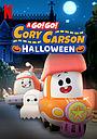 Мультфильм «Бип-бип! Машинка Карсон и Хэллоуин» (2020)