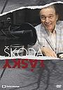 Сериал «Skoda lásky» (2013 – 2015)