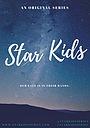 Сериал «Star Kids»
