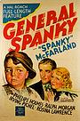 Фильм «Генерал Спанки» (1936)