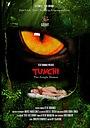 Фильм «The Jungle Demon» (2021)