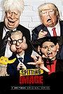 Сериал «Spitting Image» (2020 – ...)