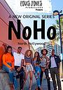 Серіал «NoHo: A North Hollywood Story» (2020)