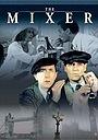 Серіал «The Mixer» (1992)