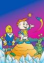 Сериал «Fantastic Max» (1988 – 1991)