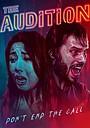 Фільм «Lockdown» (2021)