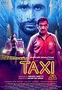 Фильм «Taxi No. 24» (2021)