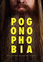 Фільм «Pogonophobia» (2020)