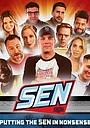 Сериал «SEN Live» (2019 – ...)