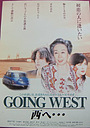 Фильм «Going West: Nishi-e» (1997)
