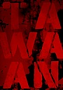 Сериал «Tawaan» (2020)