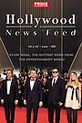 Серіал «Hollywood News Feed» (2012 – ...)