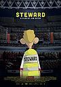 Мультфільм «Steward» (2020)