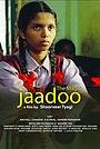 Фільм «Jaadoo (The Magic)» (2021)
