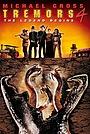 Фильм «Дрожь земли 4: Легенда начинается» (2003)