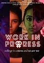Сериал «WorkInProgress: A Comedy Web-Series» (2020 – ...)