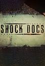 Серіал «Shock Docs» (2020 – ...)