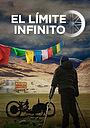 Фильм «El límite infinito» (2020)